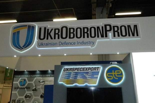 укроборонпром гладковський бігус