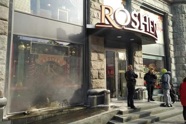 roshen київ пожежа