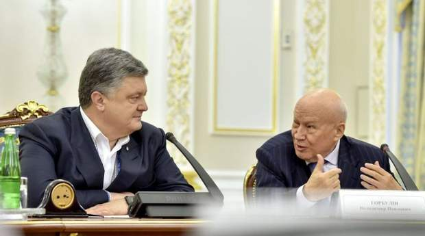 Петро Порошенко та Володимир Горбулін