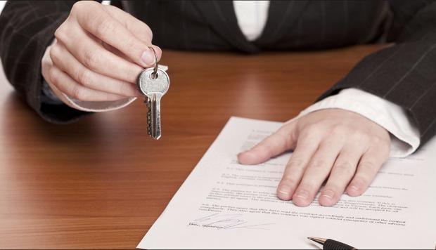 купівля нерухомості договір