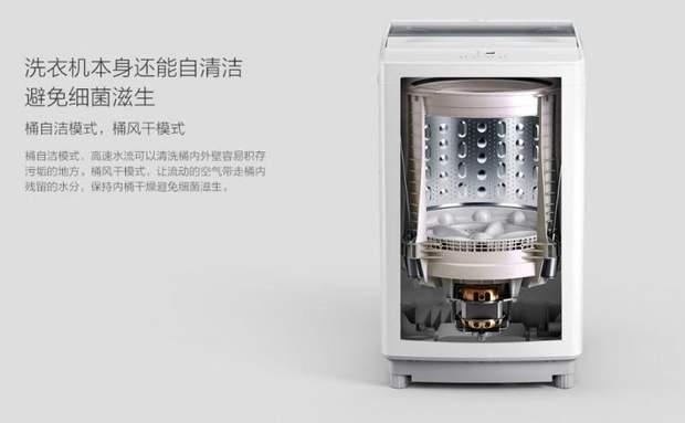 Інноваційна пральна машина від  Xiaomi коштуватиме близько 119 доларів