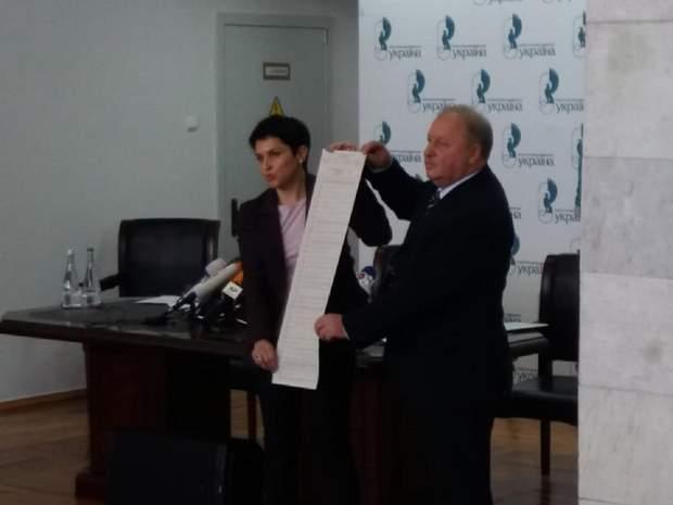 ЦВК бюлетень вибори президентські вибори-2019