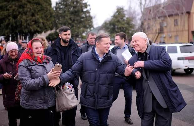 Олег Ляшко, вибори прзидента, кандидат у президенти