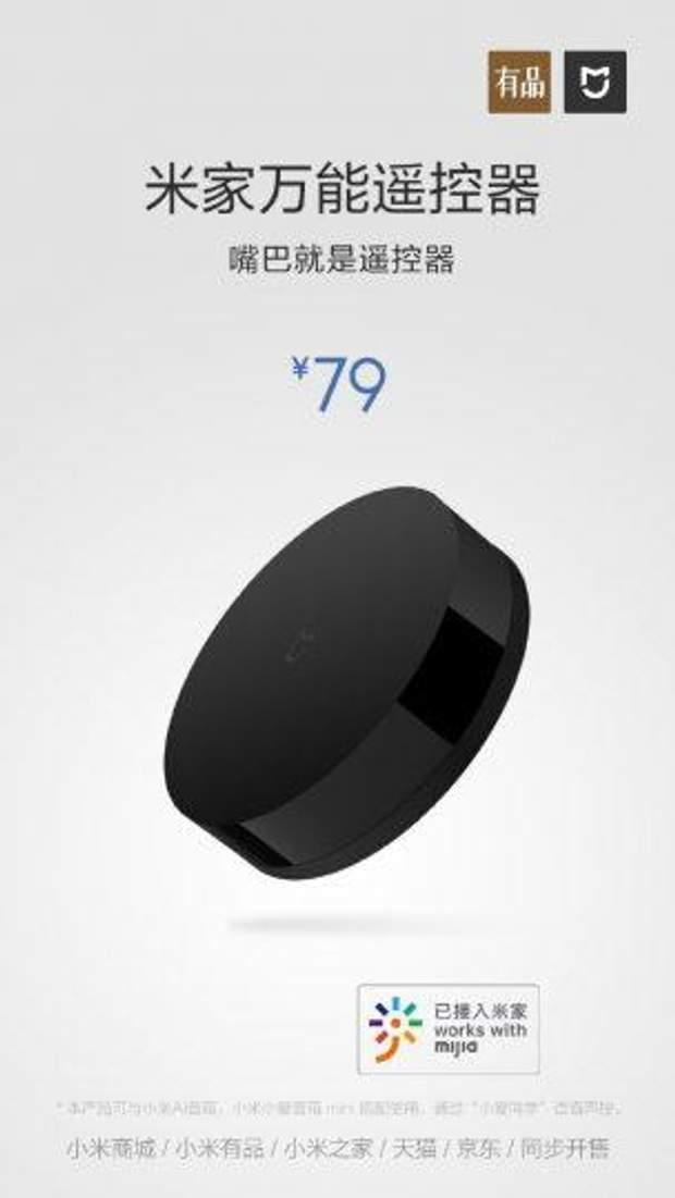 Пристрій вже можна придбати у Китаї за 79 юанів