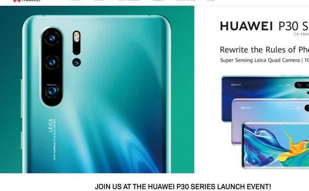 Huawei P30 з'явився на сайті
