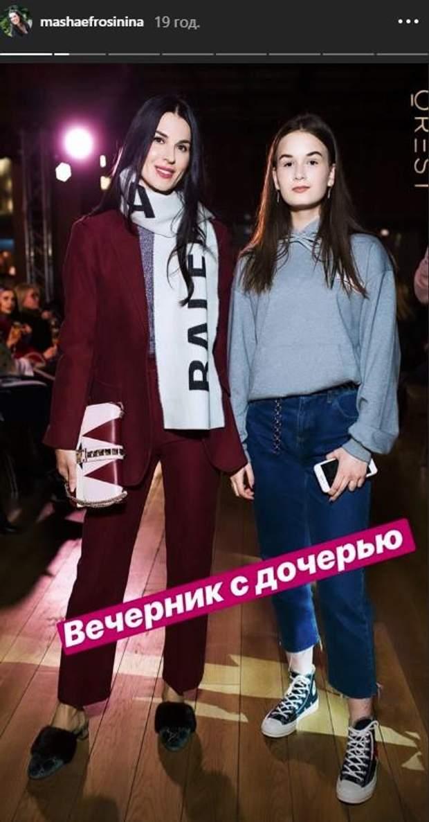 Маша Єфросиніна з дочкою Наною