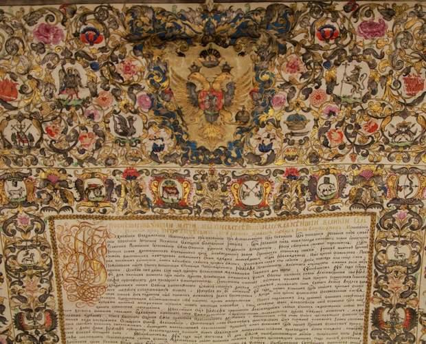 РПЦ, ПЦУ, Німеччина, історична грамота, релігія