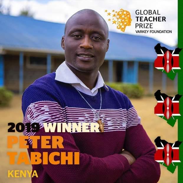кращий вчитель кенія африка