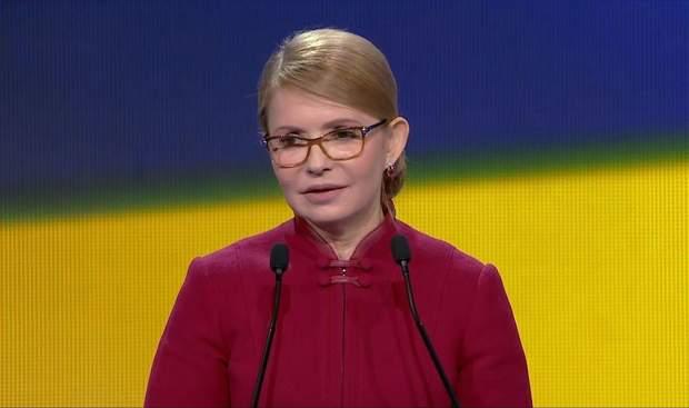 Кандидатка у президенти Юлія Тимошенко