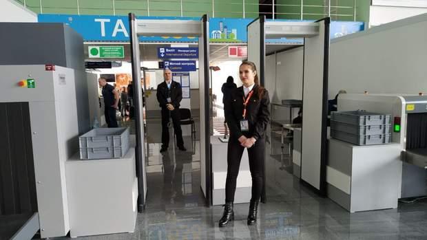 полтава міжнародний рейс