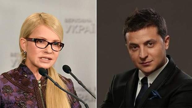 Юлія Тимошенко Зеленський