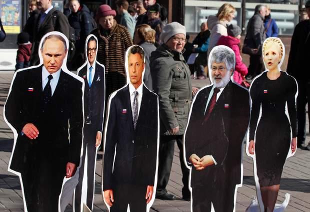 Тимошенко, Путін, Бойко