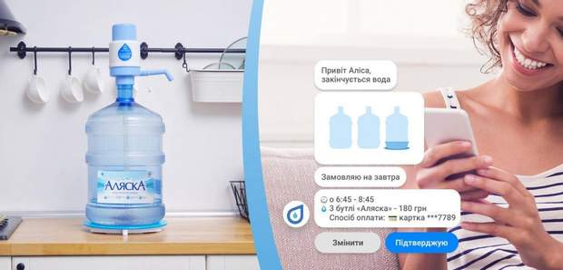 Українці створили унікальний старт-ап, що полегшить доставку води
