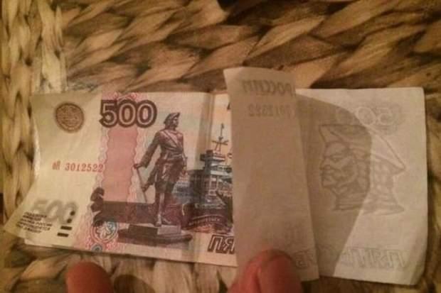 Фальшиві рублі