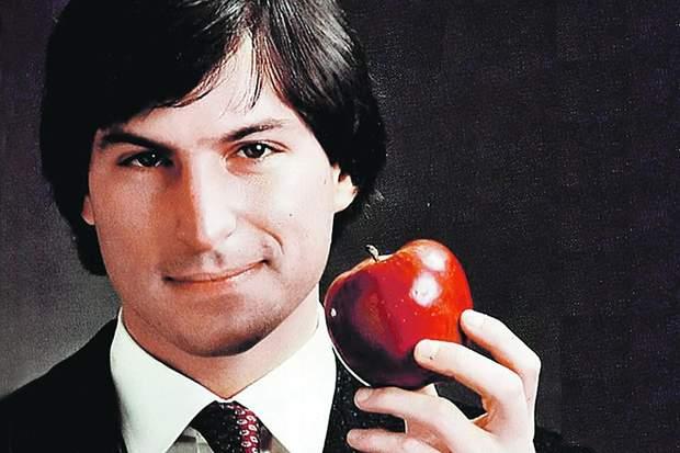 Логотип накдушеного яблука – актуальний досі логотип бренду