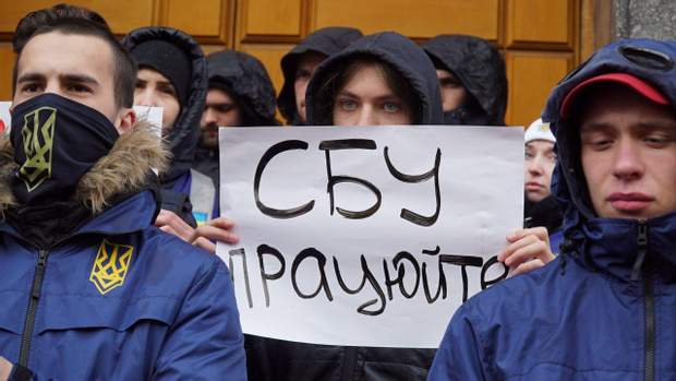 Нацкорпус СБУ Медведчук