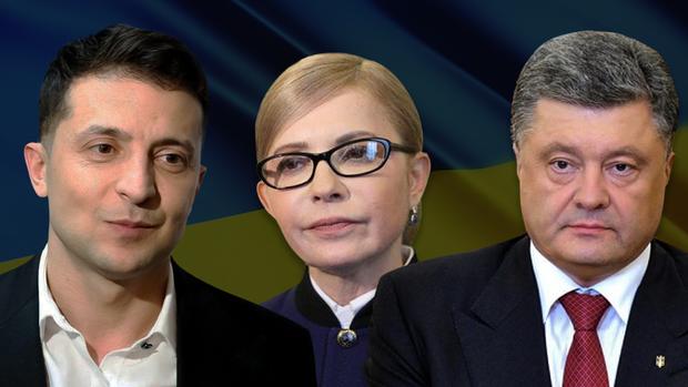 Лідери президентської гонки