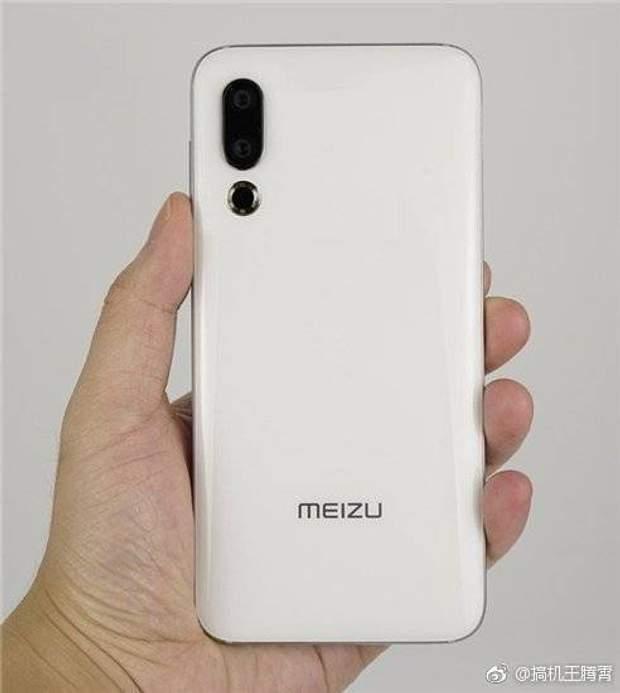 Meizu 16S