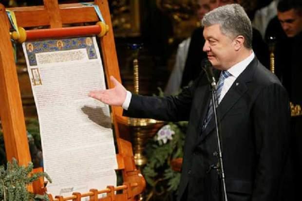 порошенко томос вибори