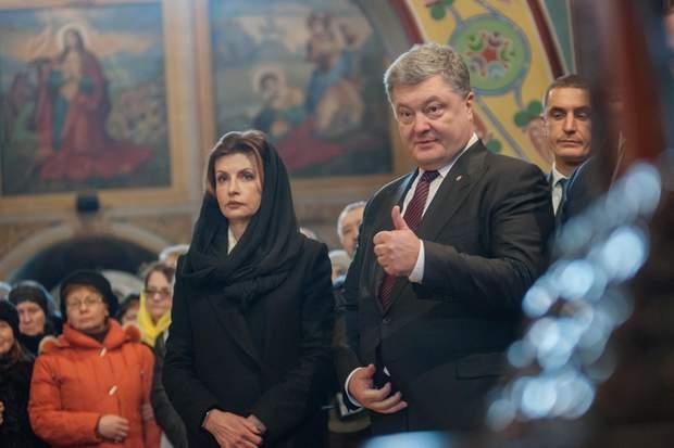 Марина Порошенко, сім`я Порошенка, дурина Порошенка