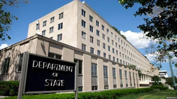 Держдепартамент США