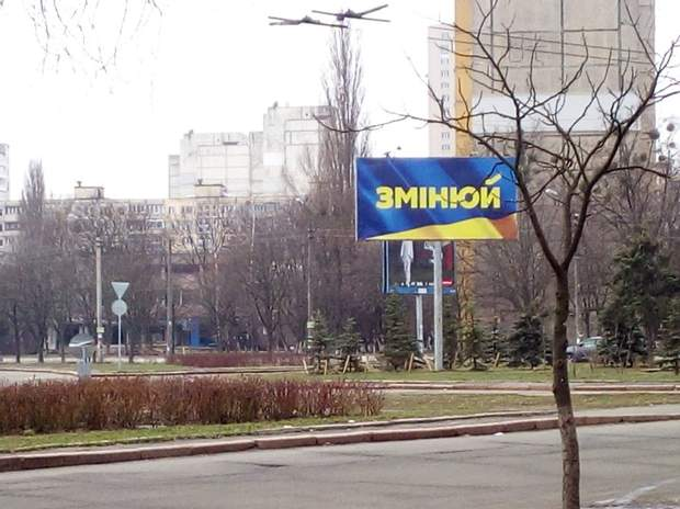 день тиші прихована передвиборча агітація Тимошенко вибори президента