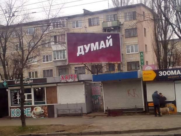 прихована агітація реклама вибори день тиші Порошенко
