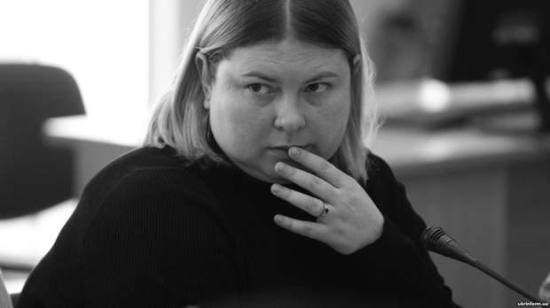 Вбита активістка Катерина Гандзюк
