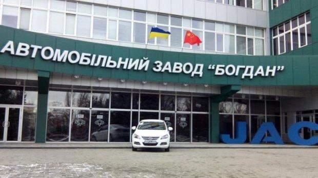 Автомобільний завод Богдан