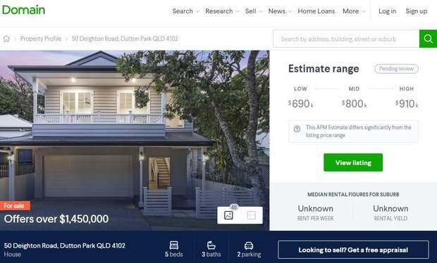будинок Австралія продаж