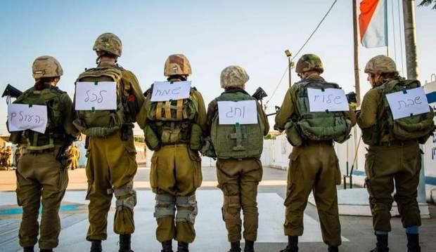Підрозділ людей з аутизмом в армії Ізраїлю