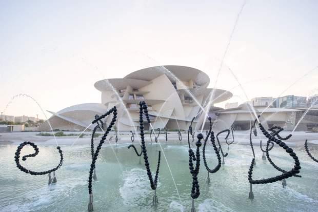 музей Катар будівля Доха