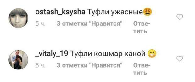 Оля Фреймут критика