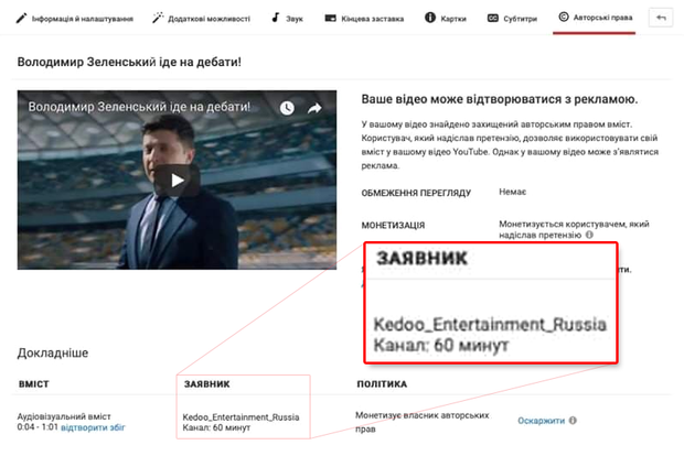 Попередження, YouTube, Зеленський, ролик, відео, вибори, президент, дебати, Порошенко