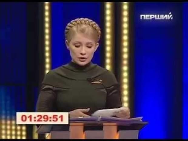 Дебати Тимошенко 2010 рік