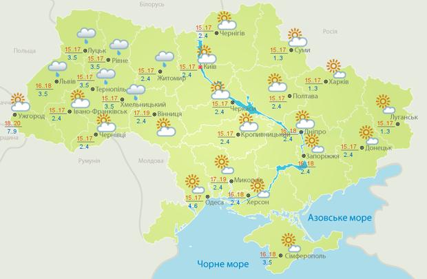 Погода, 7 квітня, Укргідрометцентр, Україна, тепло, дощ