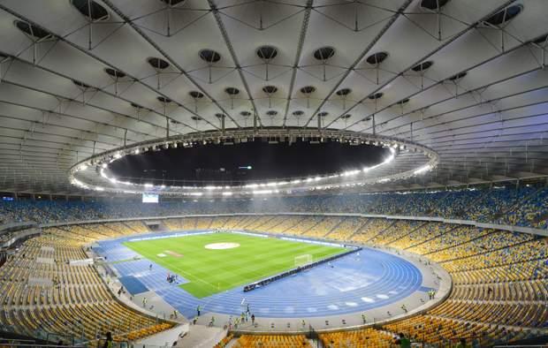 НСК Олімпійський Київ трибуни