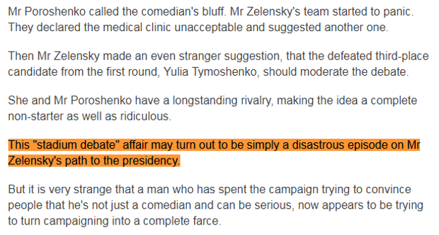 BBC про дебати в Україні