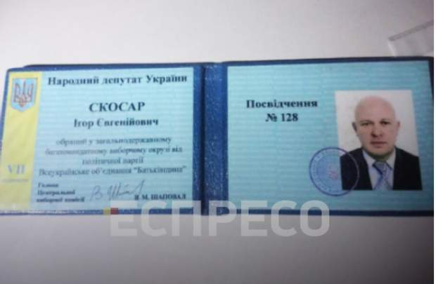 Ігор Скосар депутат поліція авто правила ПДР алкоголь