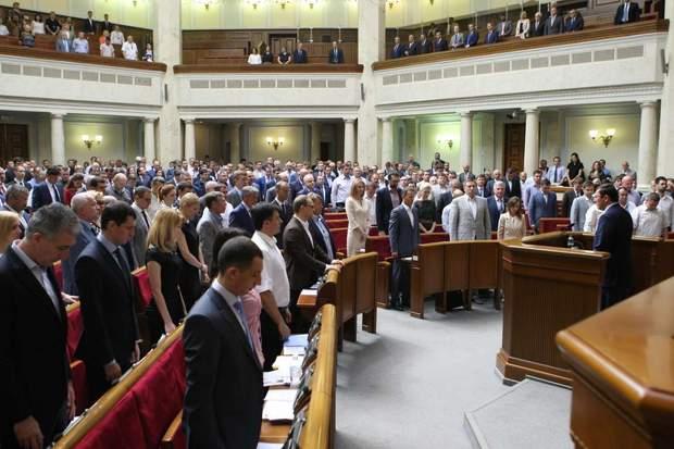 Дочасні вибори парламенту, перевибори Верховної Ради