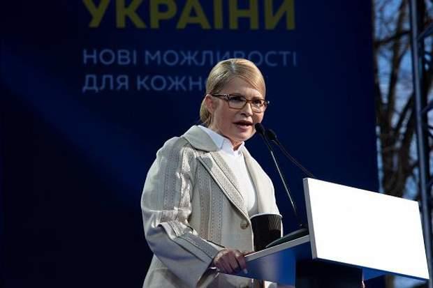 Юлія Тимошенко, зміна риторики, виборчі обіцянки