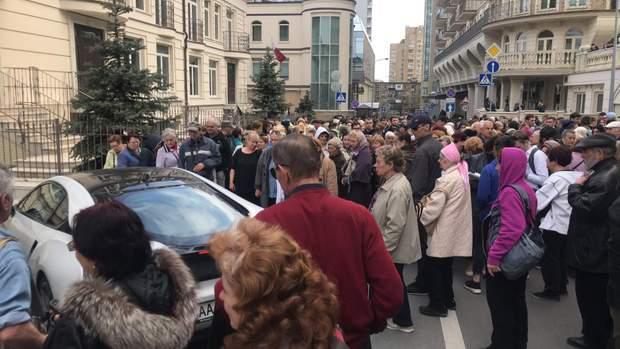 Мітинг офіс Зеленський Київ пенсіонери студенти