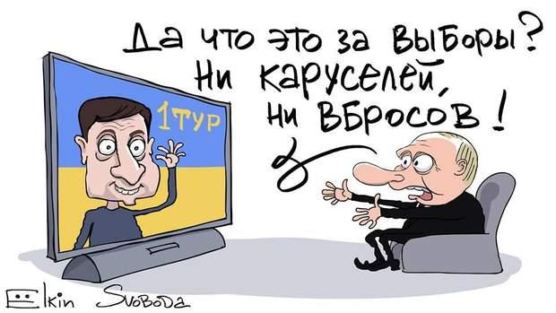 Карикатура Путін