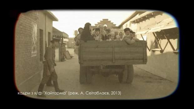 Кримських татар висиляли цілими сім'ями