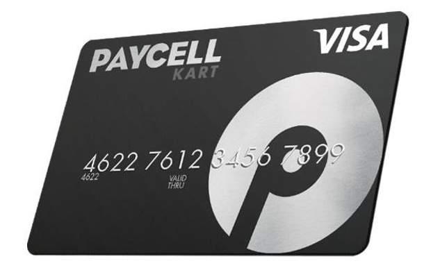 Paycell lifecell Україна платіжний сервіс