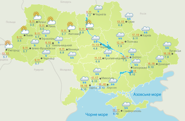пгода прогноз погоди на квітень прогноз погоди на 12 квітня