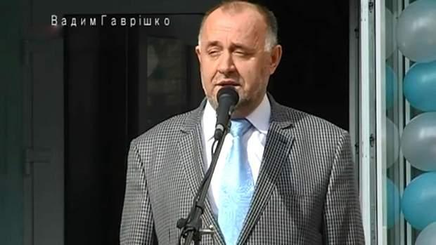 вадим гавришко хмельницький партія регіонів
