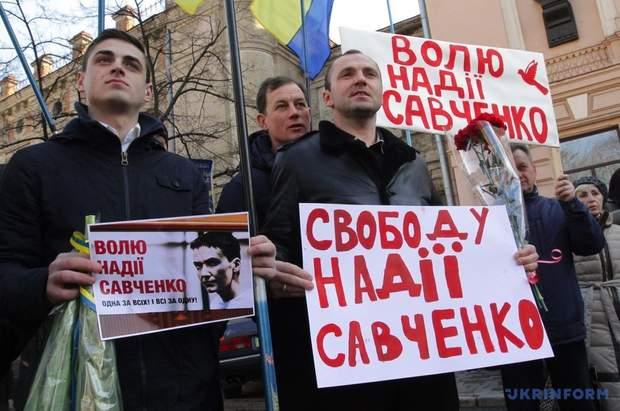 Акции поддержки Надежды Савченко