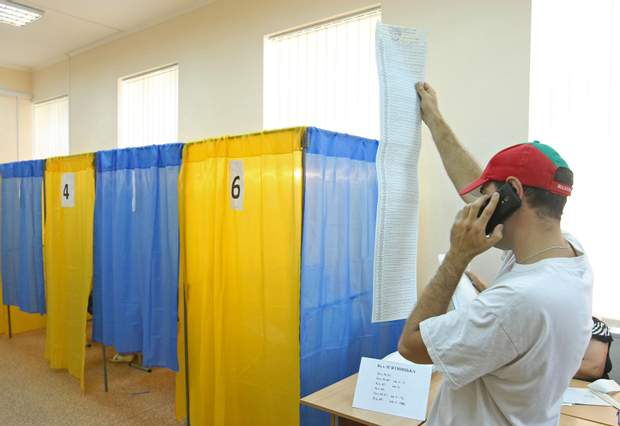 вибори порошенко тимошенко зеленський