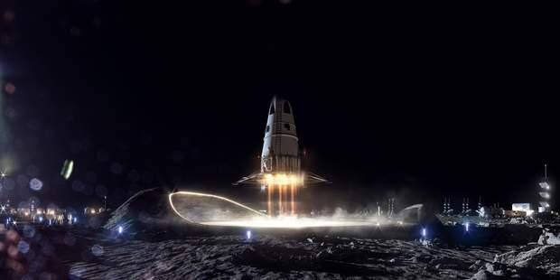 село Місяць ракета